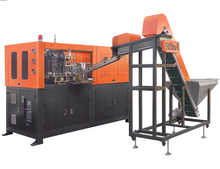 2 Cavity Automatic Blow Moulding Machine(BM-A2)