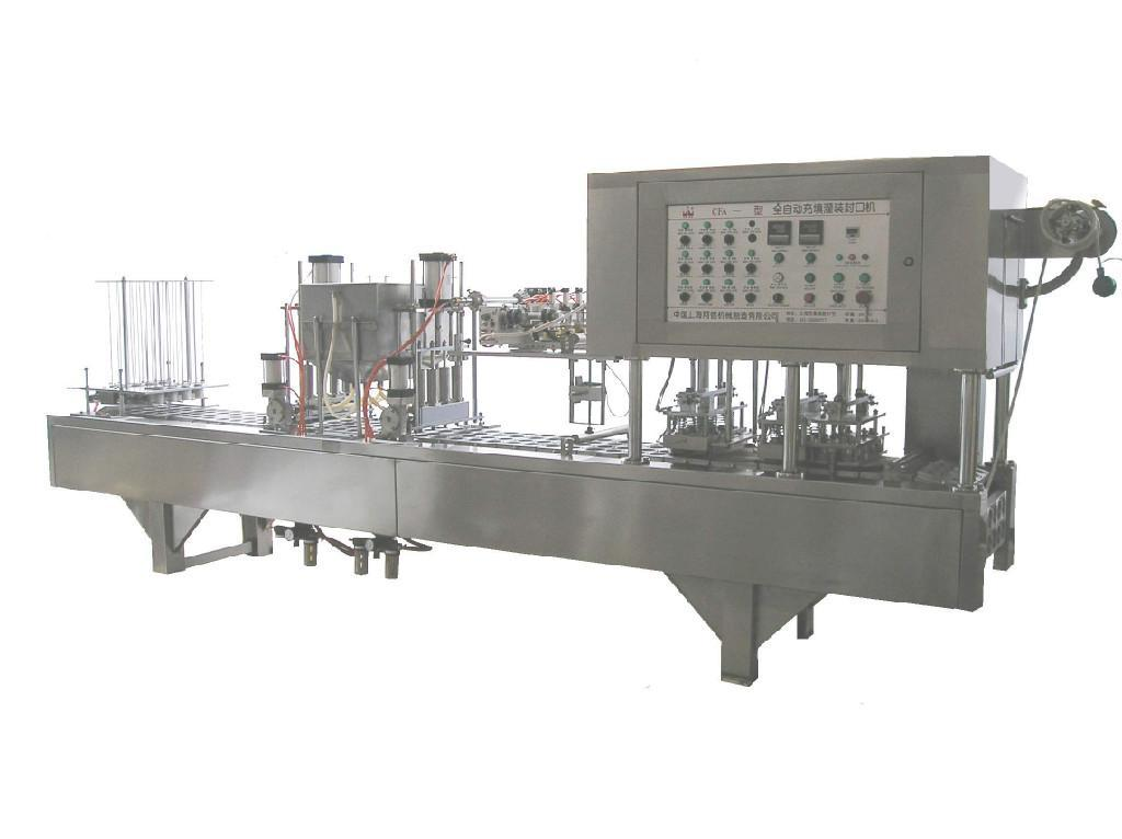 Cup Filling Machine for Water(BF-H4)